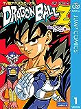 ドラゴンボールZ アニメコミックス 超サイヤ人・フリーザ編 巻一 (ジャンプコミックスDIGITAL)