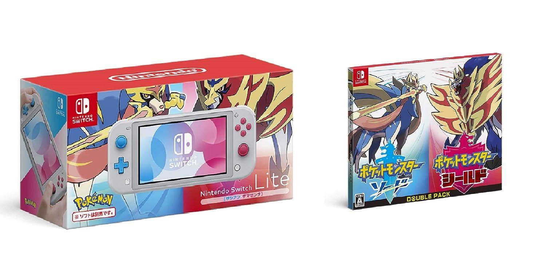 Nintendo Switch Lite ザシアン・ザマゼンタ + 『ポケットモンスター ソード・シールド』ダブルパック -Switch
