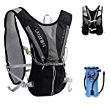 LANZON Hydration Pack with 2L Water Bladder