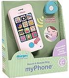 Mirari myPhone儿童手机玩具