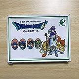 ドラゴンクエスト カードゲーム ボードゲーム ENIX オールスターズ ドラクエ5