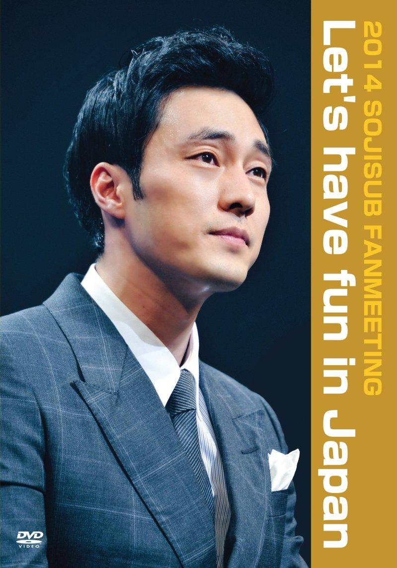 2014 SOJISUB FANMEETING Let's have fun in Japan [DVD] B00P0AEL0U