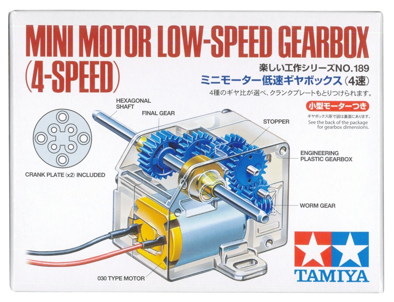 Tamiya Usa Tam70189 Mini Motor Low Speed Gearbox 4 Children Hobbyists Or Any Electronics Fan About Electronic Circuits Toys Games