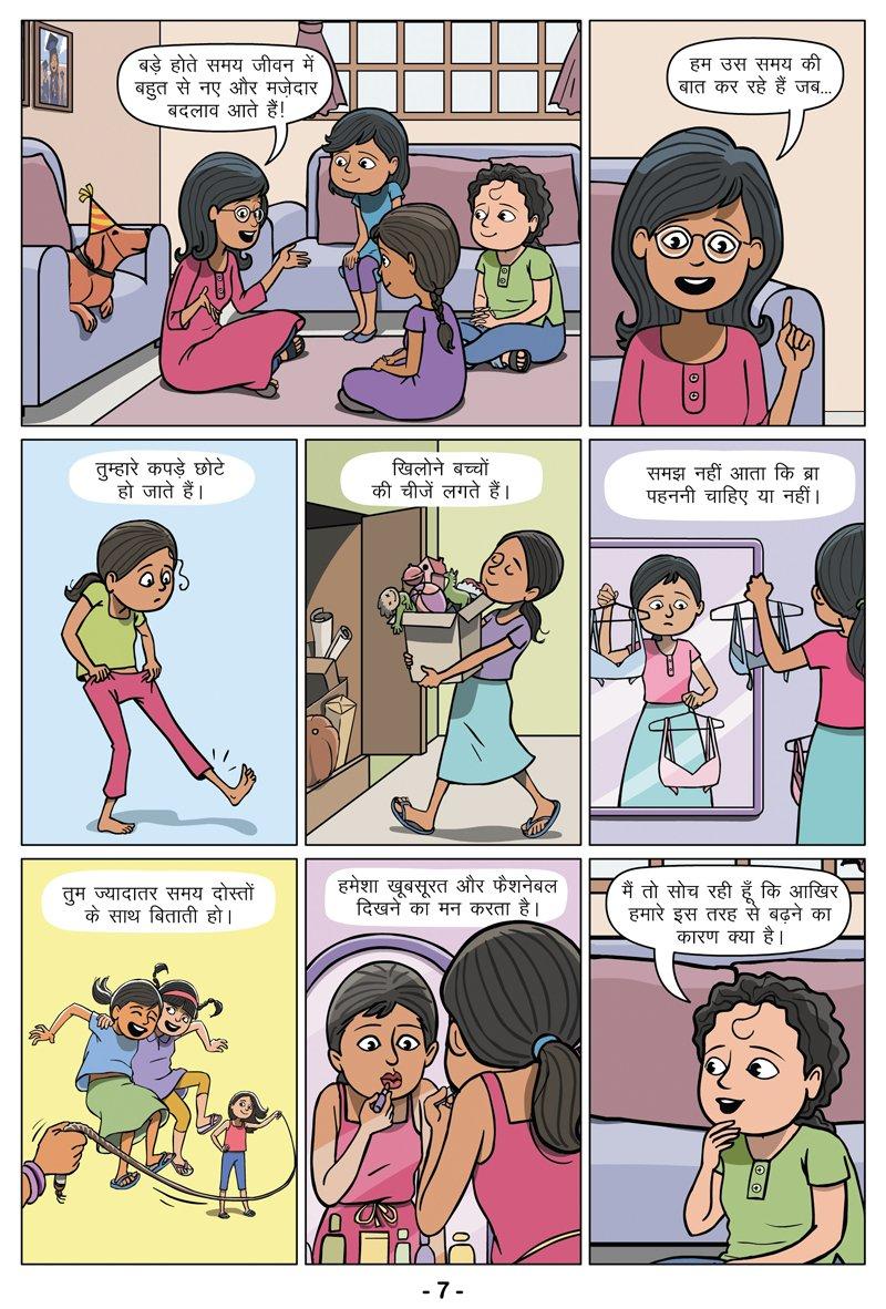 Hindi Comic In Pdf