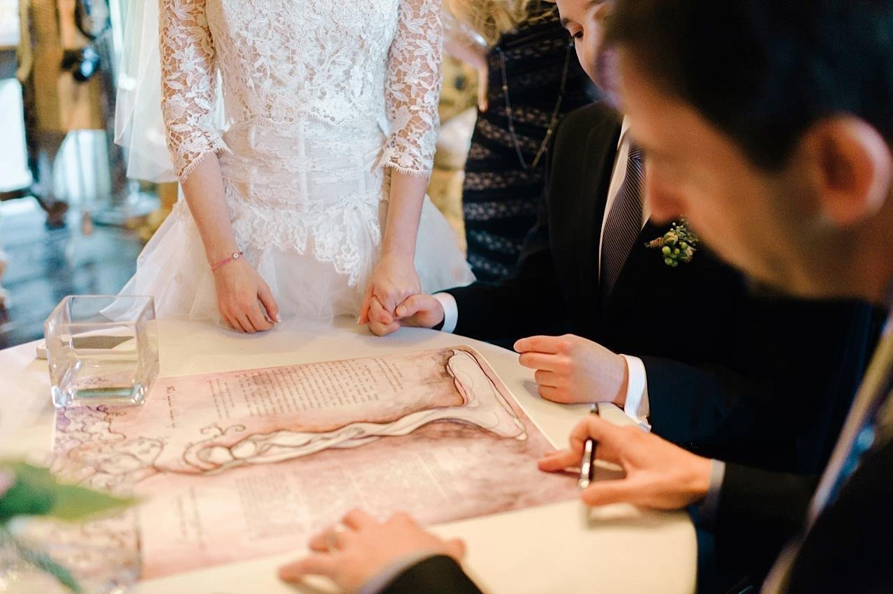 Classical Love Tree Ketubah Marriage Contract in Royal Violet by AA Studio (Image #4)
