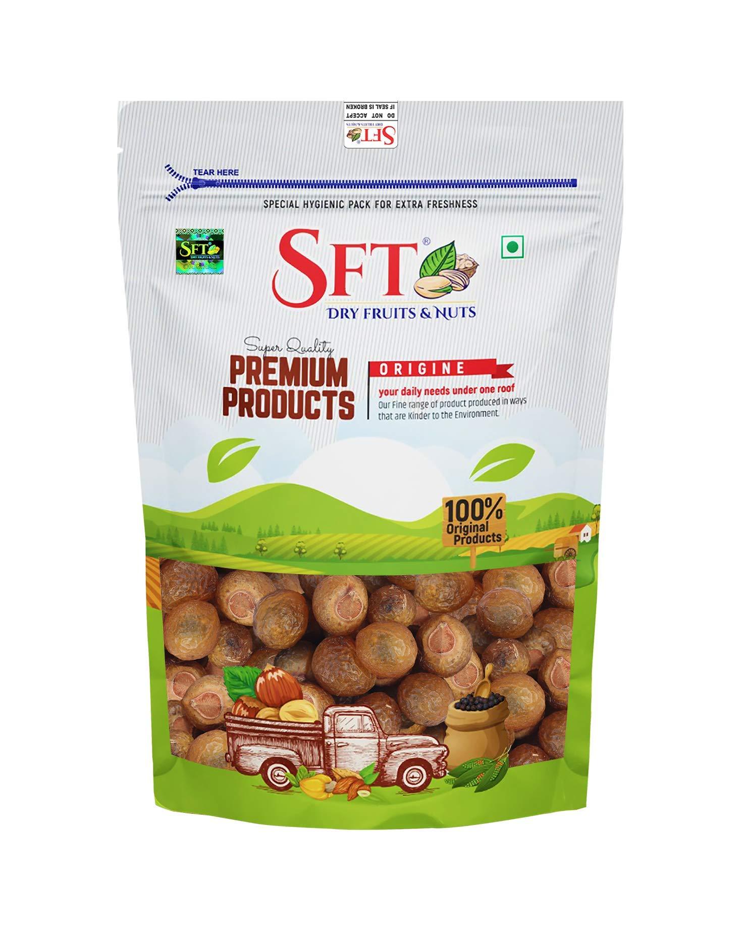 SFT Reetha Raw Dried , Natural (Ritha) 500 Gm