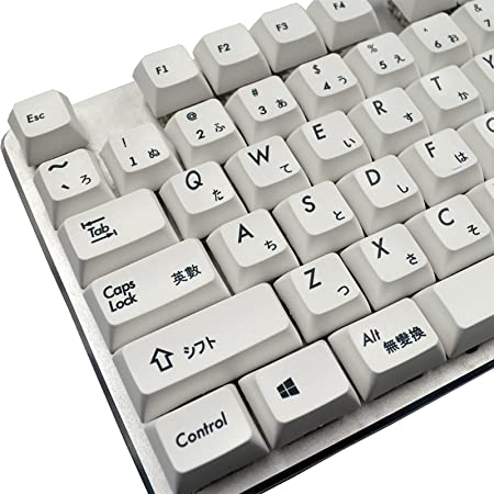 Keycap PBT XDA DSA - Llave de proceso de sublimación (5 caras), color blanco y negro