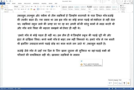 Lipikaar - Typing Software for Indian Languages (Classic Edition)