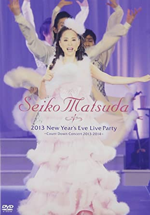 Amazon.co.jp | 2013 New Year's...