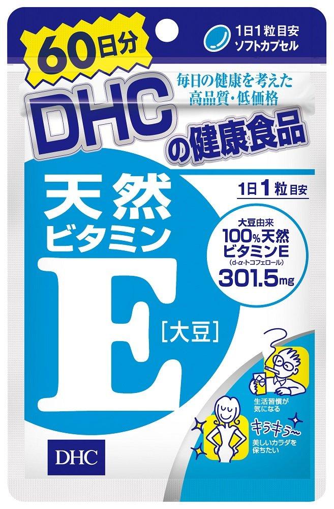 DHC 60日天然ビタミンE (大豆)