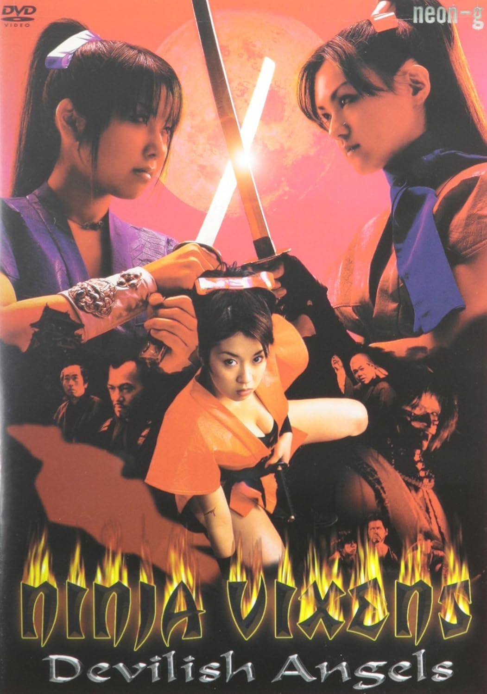 Amazon.com: Ninja Vixens - Devilish Angels: Miki Jyouan ...