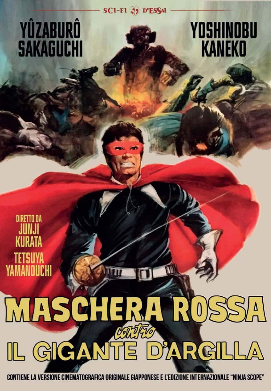 Maschera Rossa Contro Il Gigante DArgilla Italia DVD ...