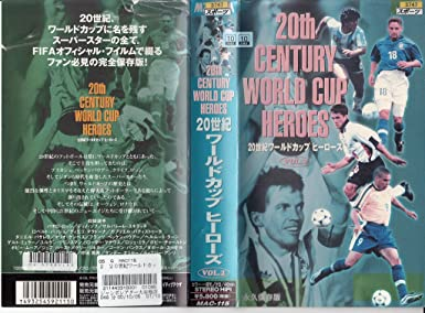 Amazon.co.jp: 20世紀ワールド...
