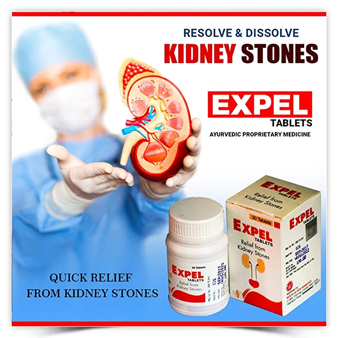 Buy Expel Quick Relief From Kidney Stones Online At Low Prices In India Amazon In