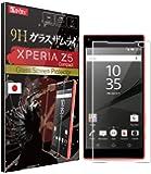 【 XPERIA Z5 COMPACT ガラスフィルム ~ 強度No.1 (日本製) 】 エクスペリア Z5 COMPACT (SO-02H) フィルム [ 約3倍の強度 ] [ 落としても割れない ] [ 最高硬度9H ] [ 6.5時間コーティング ] OVER's ガラスザムライ (らくらくクリップ付き)