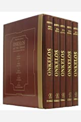 Onkelos on the Torah Understanding the Bible Text - 5 volume set (English and Hebrew Edition) Hardcover