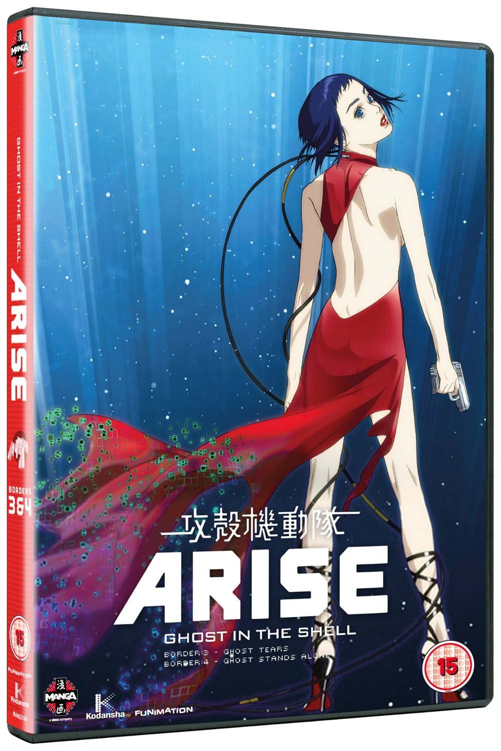 ghost in the shell arise border 3 stream german