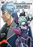 ファンタシースターオンライン2 エピソード・オラクル第3巻 DVD通常版