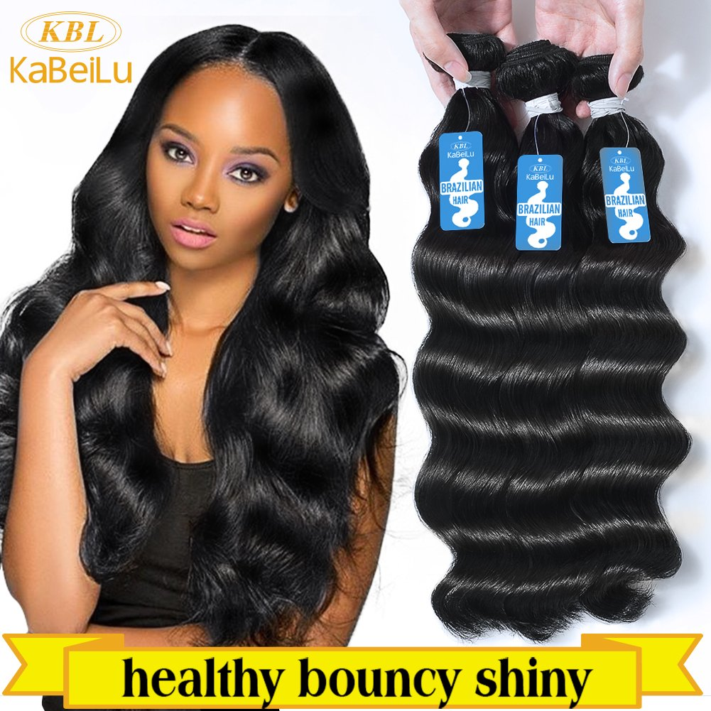 "KBL(KaBeiLu) Brazilian Virgin Hair Loose Wave Human Hair Extensions 3 Bundles Natural Black (16"" 16"" 16"")"