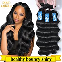 KBL 100% Virgin Human Hair Extensions - Brazilian Loose Wave - 3 Bundles w/ Free Gift, 300 Grams Total