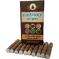 Aarogyam Herbal Dhoomrapan Pack of 3 total 30 unit