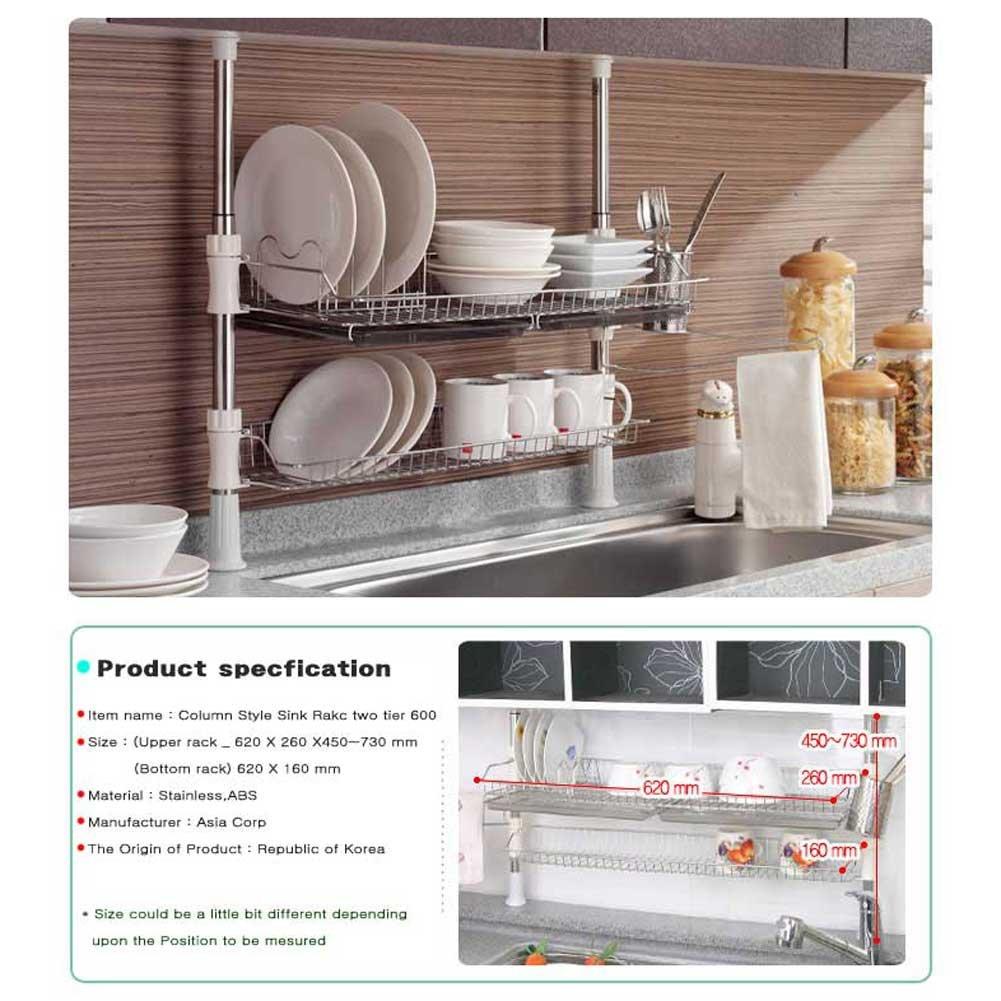 Asia Column Style Sink Rack Two Tier 600 Shelf Liner Dish Holder