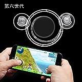 LEFONスマホゲームジョイスティック 六代目 ゲームパッド ゲームコントローラー Mobile Joystick 吸盤式 モバイルジョイスティック For IOS/Android スマホと Pad サイズに関わず