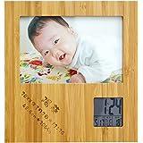きざむ 名入れ 竹の節目 フォトフレーム クロック 写真立て 時計 デジタルクロック ギフト
