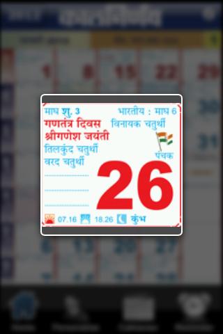 kalnirnay 2014 hindi pdf free