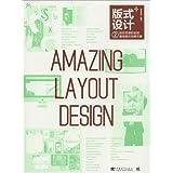 版式设计+2:给你灵感的全球最佳版式创意方案