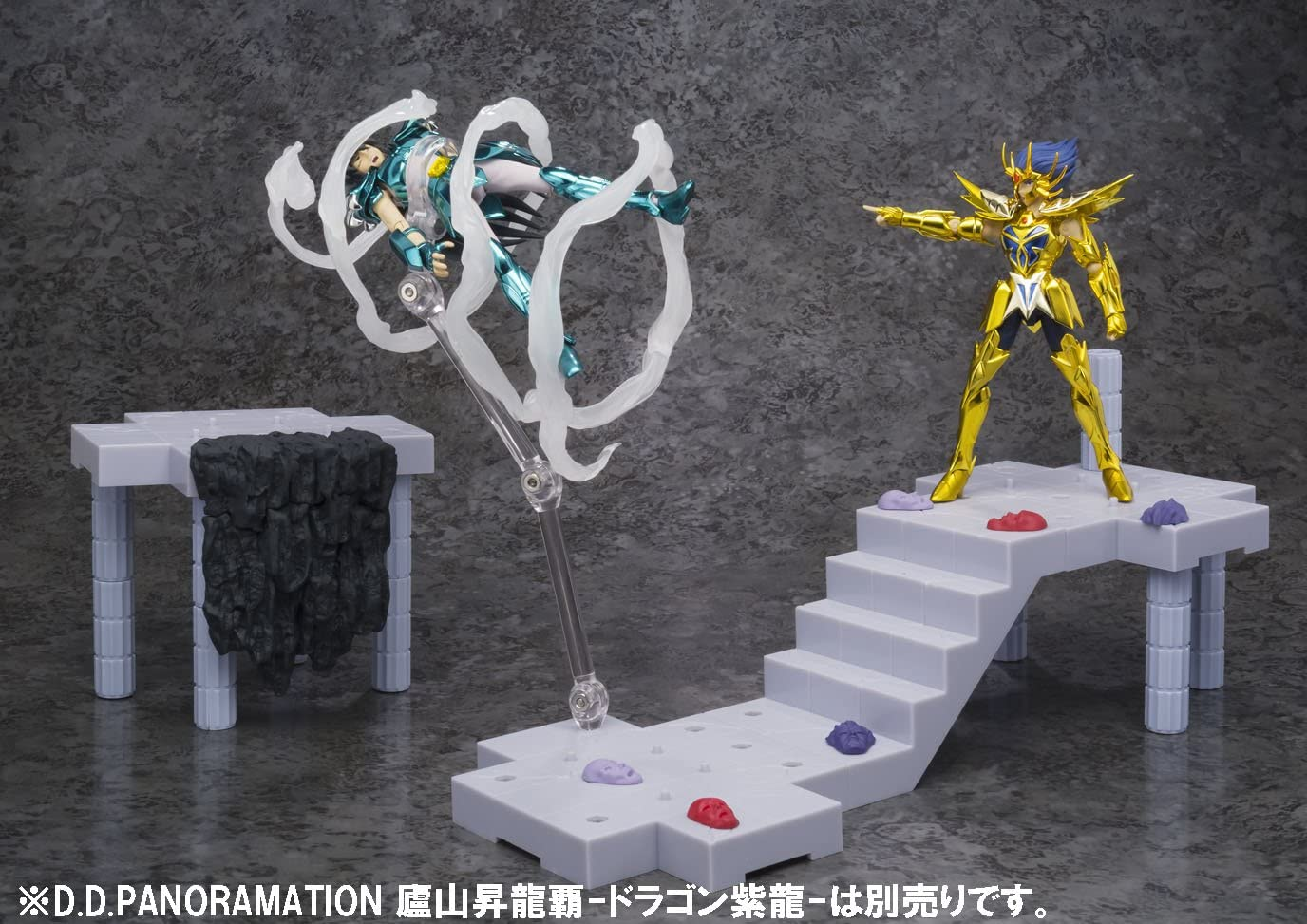 Bandai Tamashii Nations D.Panormation Cancer Death Mask