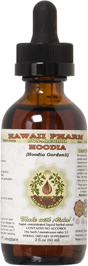 Amazon Com Hoodia Alcohol Free Liquid Extract Hoodia Hoodia