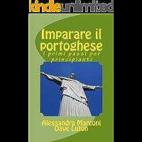 Imparare il portoghese: I primi passi per principianti