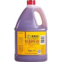 王致和特制料酒1.75L