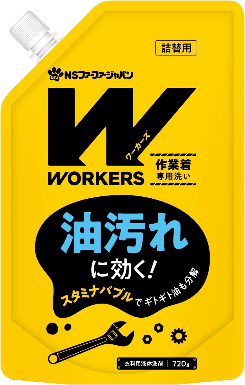 WORKERS 作業着専用洗い 液体洗剤 詰替 720g