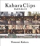 Kahara Clips 2013-2014 [Blu-ray]