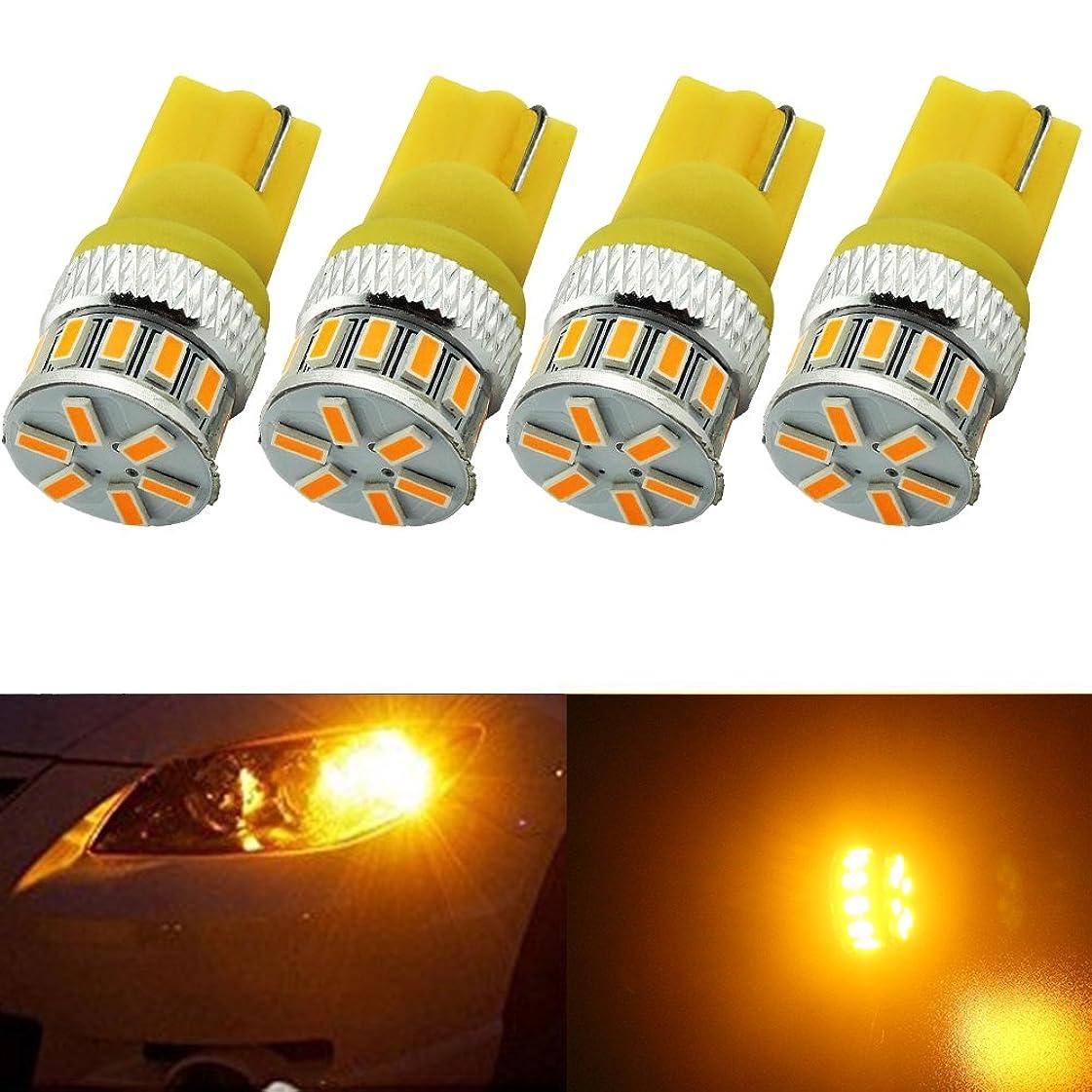 ラリーリハーサル打ち負かすM&Hマツシマ LED Lビーム グリーン LED2個 12V T5/T7/T6.5ウェッジ用 L707FGR