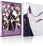 舞台「あさひなぐ」 Blu-ray (Blu-ray2枚組)