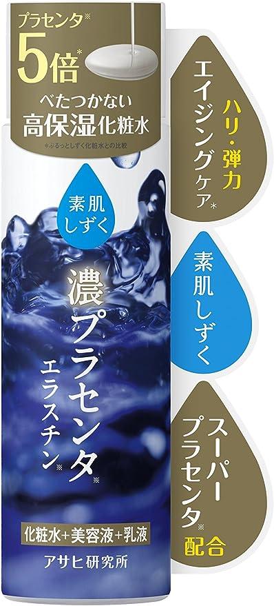 アサヒグループ食品 素肌しずく 濃密しずく化粧水