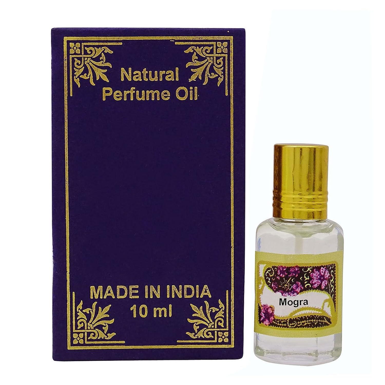 10 ml Lotus Duftöl 100% reinen und natürlichen Parfümöl - Purple Natural Perfume