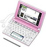 カシオ 電子辞書 エクスワード 高校生モデル XD-D4800PK ライトピンク