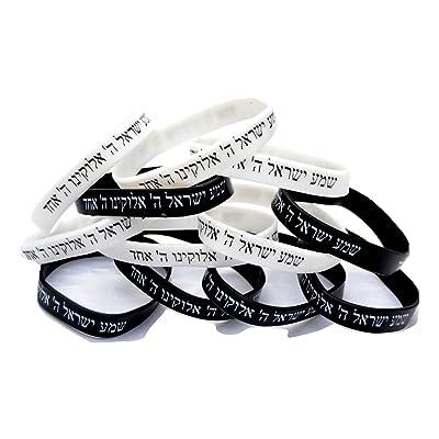 Wholesale 12 Pc Jewish Bracelets Israel Rubber Shema Israel 6 -Black/ 6 -White: Toys & Games