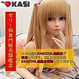 KASIDOLL ラブドール リアルドール 等身大 ゼリー体胸 安い 大きな胸 美乳 清純可愛い少女 人肌に近い 3D本物質感 大人のおもちゃ 複合金属骨格 高級TPEシリコン 隠蔽発送