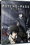 Gekijo-ban Psycho-Pass (PSYCHO PASS. LA PELÍCULA - DVD -, Importé d'Espagne, langues sur les détails)