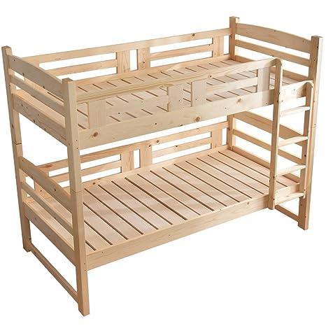Amazon|タンスのゲン 日本製 二段ベッド パイン材 エコ塗装 蜜ろう