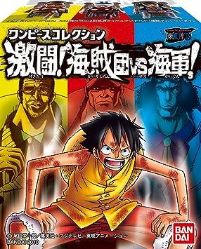 Bandai - Pack de 12 Figurines One Piece Nine Pirates VS Navy ...