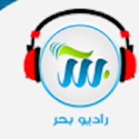 Radio B7r