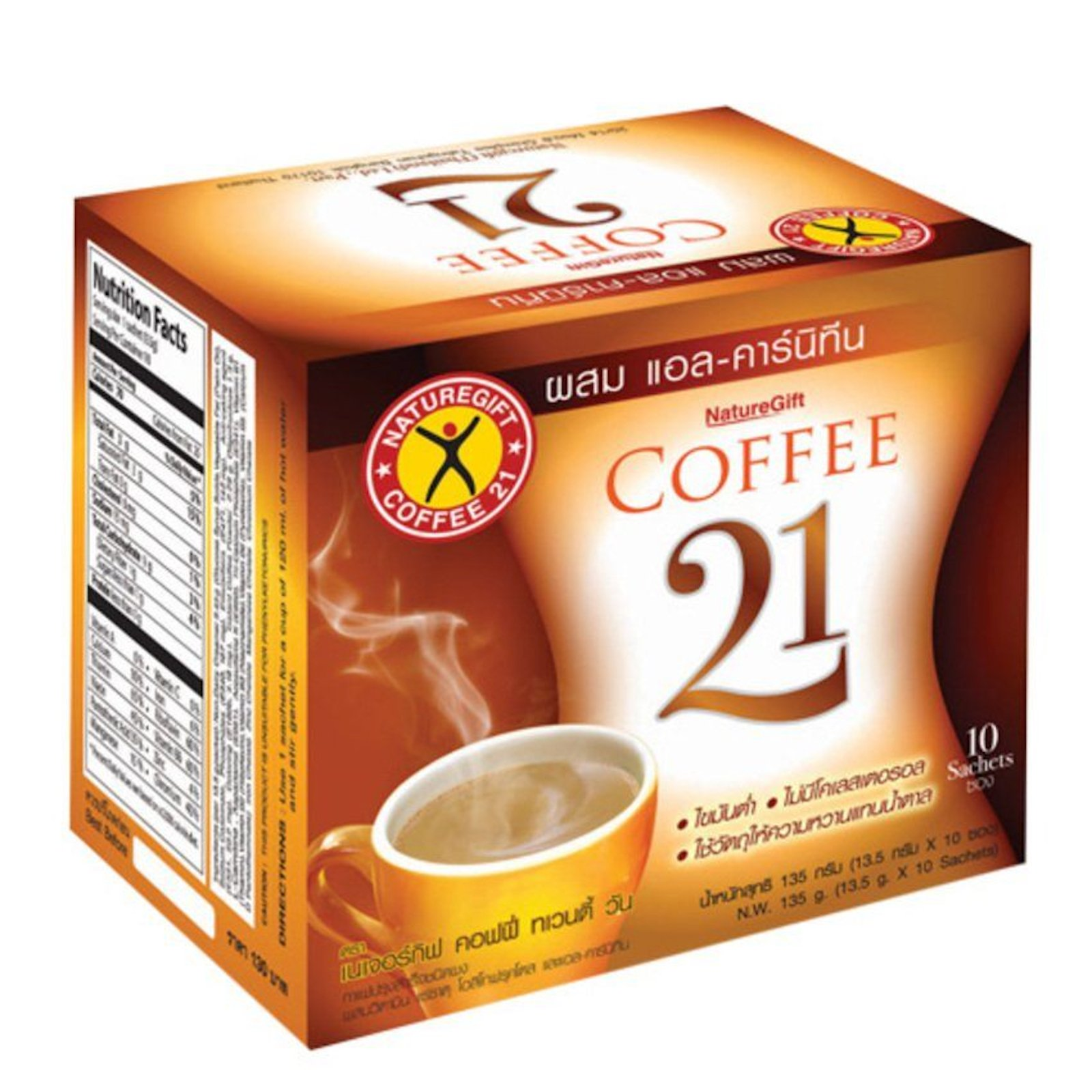 Amazon.com : (10 sachets) Nescafe Protect Proslim Diet Slim Instant Coffee Mix : Grocery