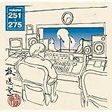 放送室 VOL.251~275