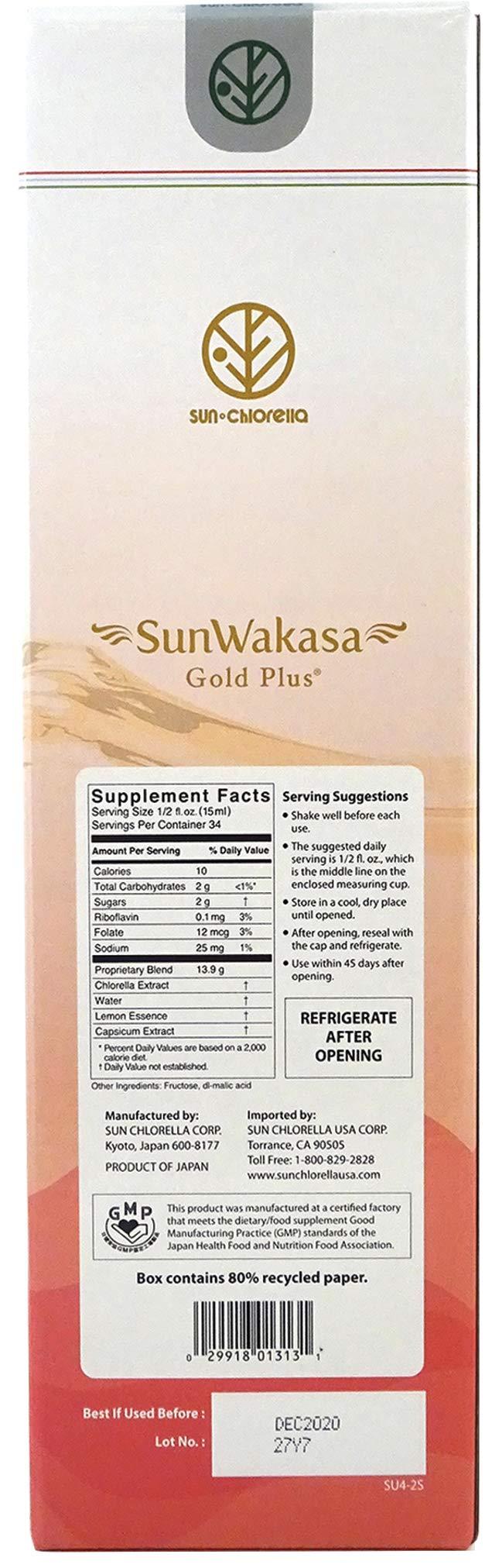 Sun Chlorella- Sun Wakasa Gold with Chlorella Growth Factor- Support Your Health On A Cellular Level (17 Fluid Ounce) by Sun Chlorella (Image #4)